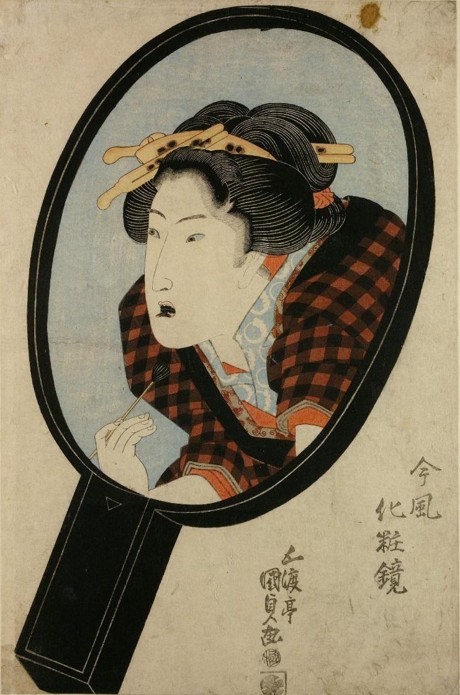 Kunisada-woman-blackening-teeth